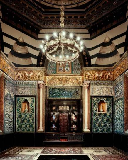Arab Hall, Leighton House