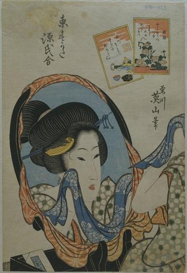 Woman at Mirror from Edo Beauties by Kikukawa Eizan (early 19th century). Photograph: © Victoria and Albert Museum