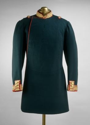 Coronation coat of Alexander III, 1883