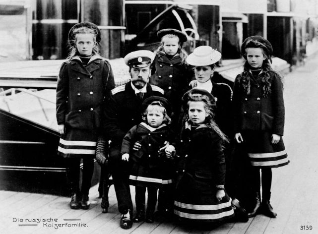 Russian royalty The Family of Tsar Nicholas II of Russia