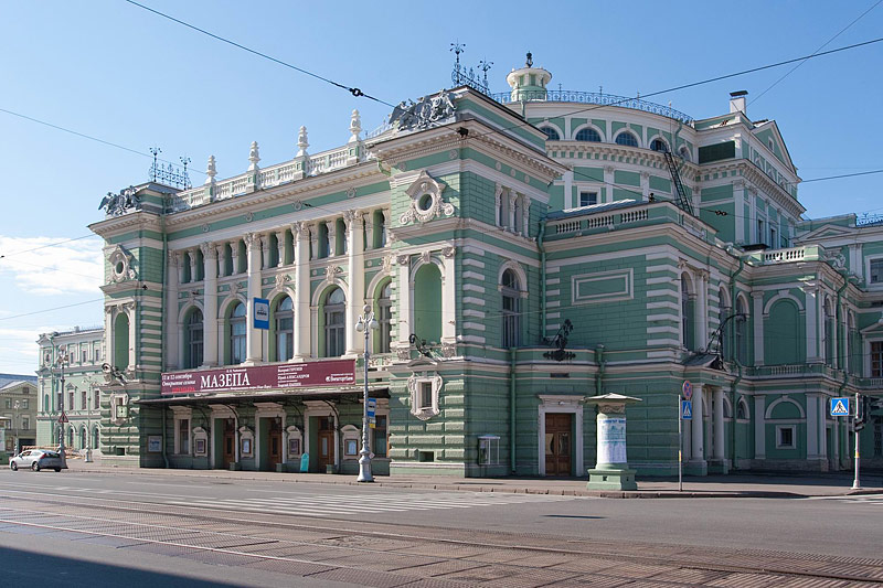 The Mariinsky Opera and Ballet Theatre